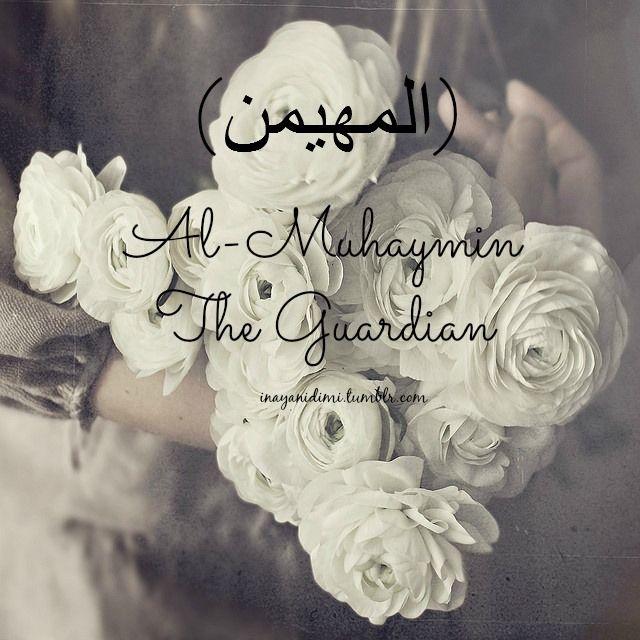 Al-Muhaymin (المهيمن) The Guardian