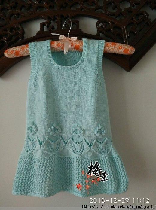 Платье для малышки спицами. Обсуждение на LiveInternet - Российский Сервис Онлайн-Дневников