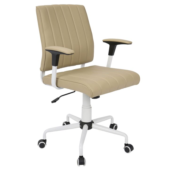 LumiSource Cache Contemporary Office Chair