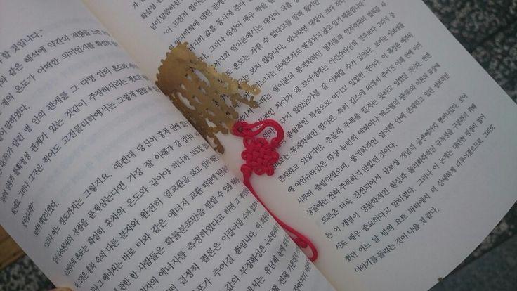 빨강 책갈피