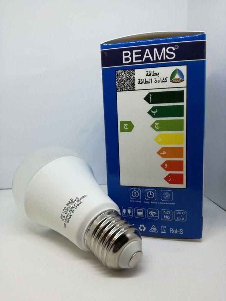 Daylight Led Bulbs: BEAMS LED BULBS 12W Daylight