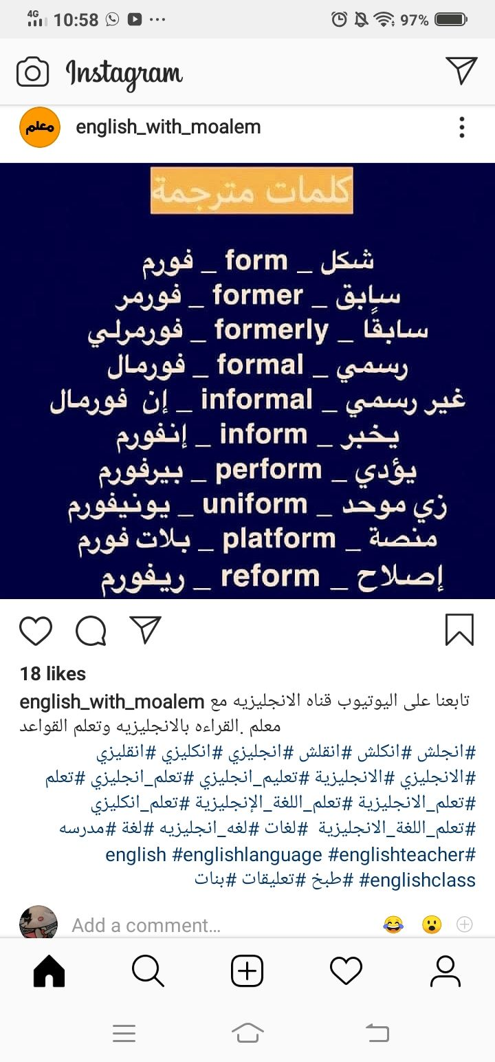 Pin By Shaimaa Badawy On Arabic English Language Learning Learn English English Vocabulary