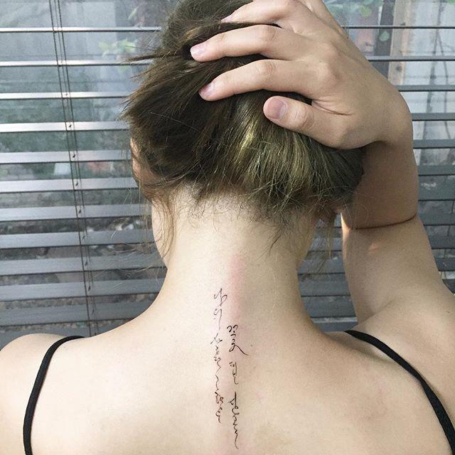 korean calligraphy  #koreantattoo #calligraphytattoo #lettering #tattoo…