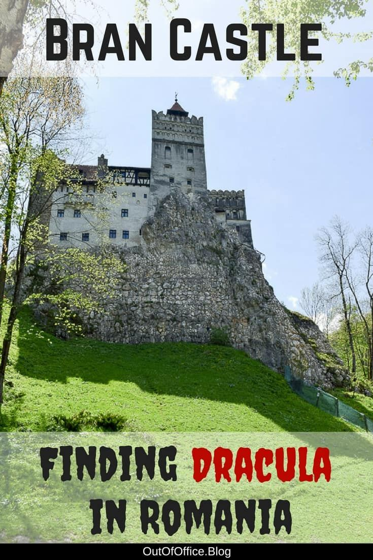 Gothic Bran Castle sits high on a 200-foot rock. Imagine a full moon, a little bit of fog, enough wind to make the trees creek, a few bats and coffins and you have the perfect setting for a thriller!