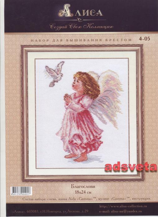 Алиса | Записи в рубрике Алиса | Дневник стежочек : LiveInternet - Российский Сервис Онлайн-Дневников