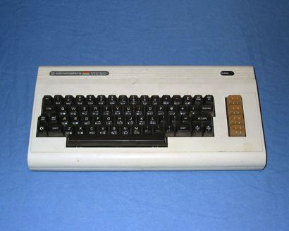 Vic 20 Commodore