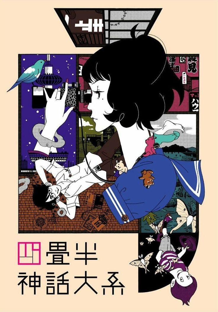 Tatami Galaxy by Masaaki Yuasa
