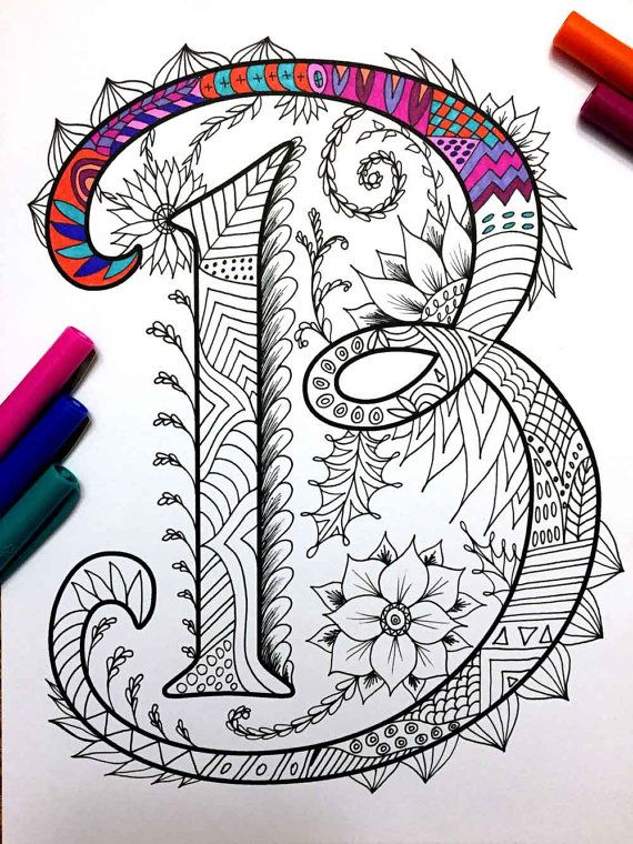 8.5x11 PDF coloring page of the uppercase letter B - inspired by the font Harrington Fun for all ages. Relieve stress, or just relax and have fun