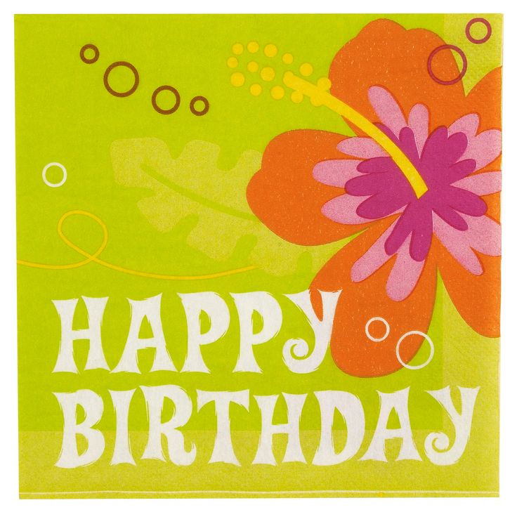 3425 Best Images About Birthdays On Pinterest