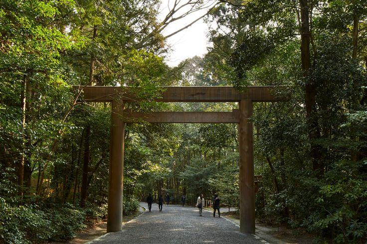 Ise Shrine at Amanemu, Ise-Shima National Park