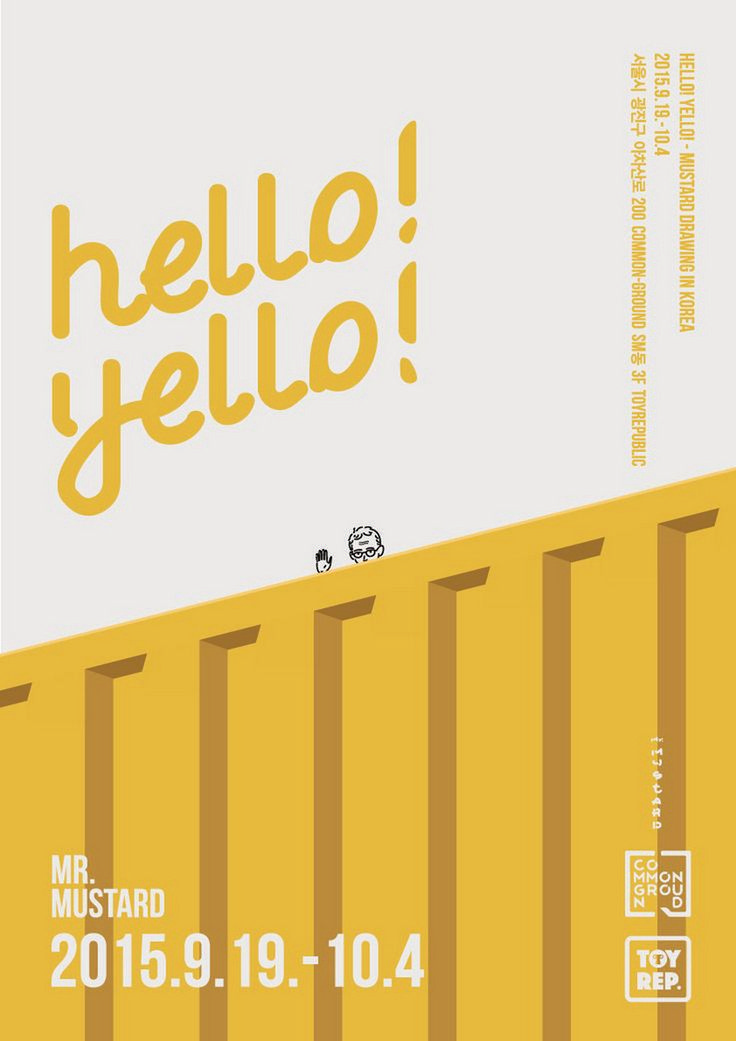 Find Your Soul with These Amazing Ideas of Poster …