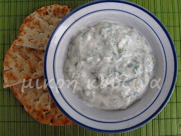 μικρή κουζίνα: Αρωματικό ντιπ γιαουρτιού με μάραθο και σκόρδο