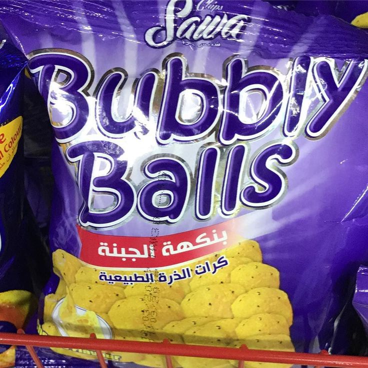 So someone woke up one day and decided to name their chips Bubbly Balls? Like WTF are bubbly balls anyways?