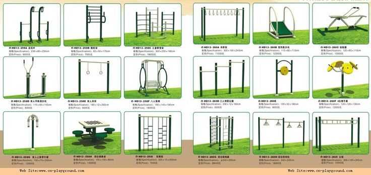 Outdoor fitness equipment , Park Outdoor Exercise Equipment