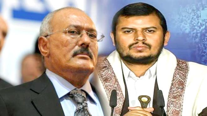 تركيا تجمد أموال علي عبدالله صالح وعبد الملك الحوثي صورة جمدت تركيا اليمن علي عبدالله صالح عبدالملك الحوثي الحوثيون Www Alayyam I Tie Clip Fashion Clip