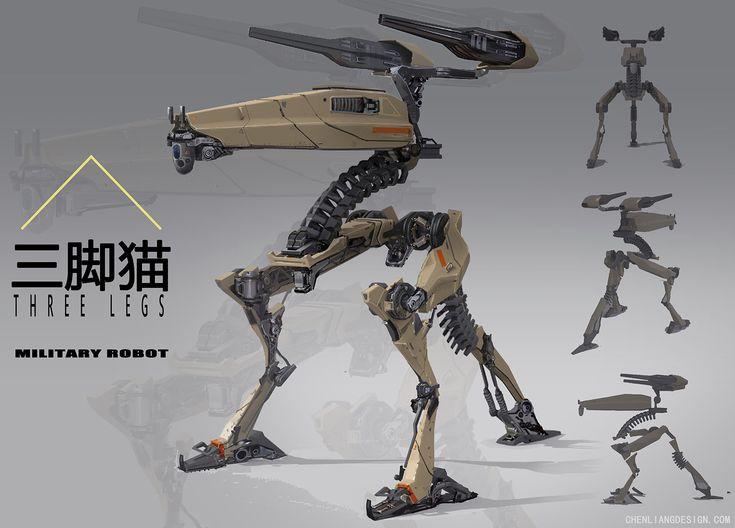 ArtStation - three legs robot, Chen Liang