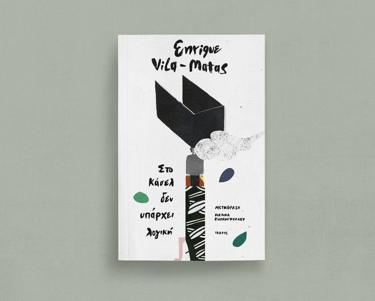 Book covers for the foreign literature series by Ikaros Publishing House, Greece.