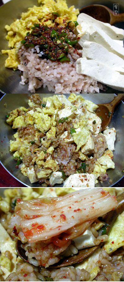 두부계란비빔밥
