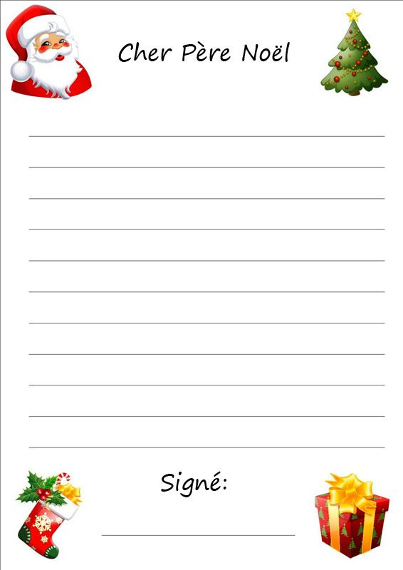 24 best Bréfsefni ~ Letter heads images on Pinterest Writing - christmas paper template
