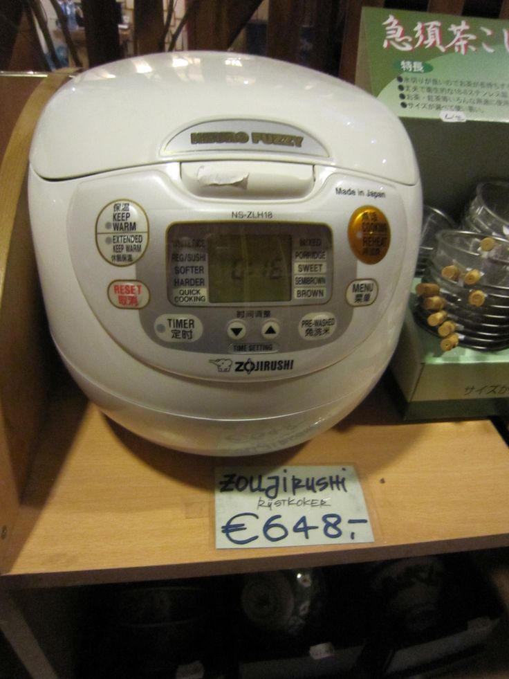 Netherlands Ns Map%0A Korean grocery store in Amsterdam  Netherlands  most expensive rice cooker  I u    d ever
