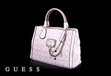 A quilted Guess satchel in white - a must have for all fashionistas this summer.