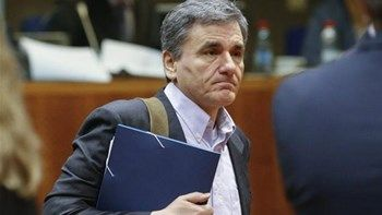 Στο Λουξεμβούργο για το Eurogroup ο Τσακαλώτος   Στο Λουξεμβούργο μεταβαίνει σήμερα ο υπουργός Οικονομικών Ευκλείδης Τσακαλώτος με την κυβέρνηση να έχει διαμηνύσει πως η αποδοχή από το αυριανό Eurogroup... from ΡΟΗ ΕΙΔΗΣΕΩΝ enikos.gr http://ift.tt/2sr90F2 ΡΟΗ ΕΙΔΗΣΕΩΝ enikos.gr