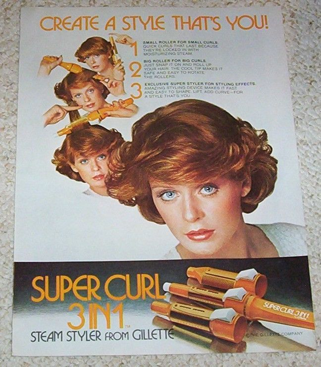 1975 print ad - Gillette Super Curl hair styler sexy girl vintage ADVERT Page  | eBay