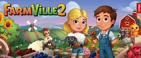 Online gaming company Zynga has launched FarmVille 2, the sequel to the original FramVille, which was once viral on social networking site Facebook. The game has been developed completely in 3D aiming to woo previous FarmVille freaks and attract new users.