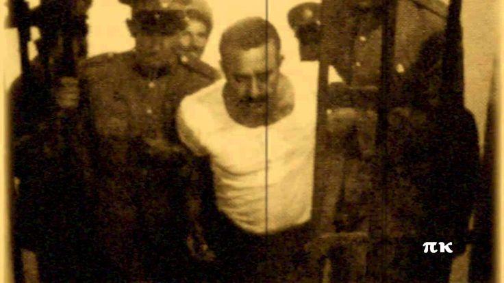 ΕΠΙΑΣΑΝΕ ΤΟ ΜΠΑΤΗ, 1936, ΓΙΩΡΓΟΣ ΚΑΒΟΥΡΑΣ