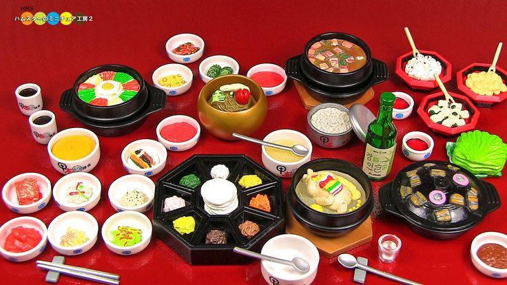 ORCARA Miniature Korean Food 韓国料理のミニチュア 全8種類
