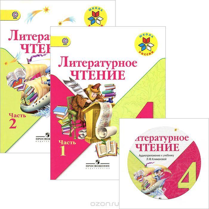 Осмоловский ладыченко история средних веков 9 класс ответы на вопросы