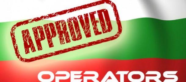 Articole Stiri pe PariuriX.com: Bet365 câștigă procesul cu SGC și primește din nou drept de funcționare în Bulgaria!