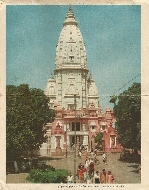 Heritage of India: Vishwanath Temple in Banaras Hindu University campus vintage…