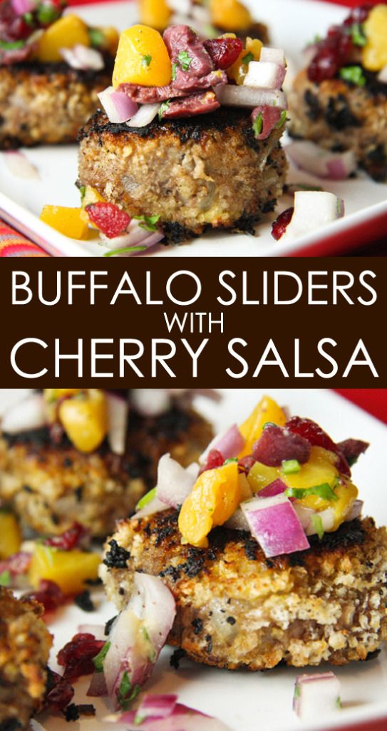 Buffalo Sliders with Cherry Salsa | The combination of ingredients in the salsa is to-die-for delicious! Perfect party appetizer!