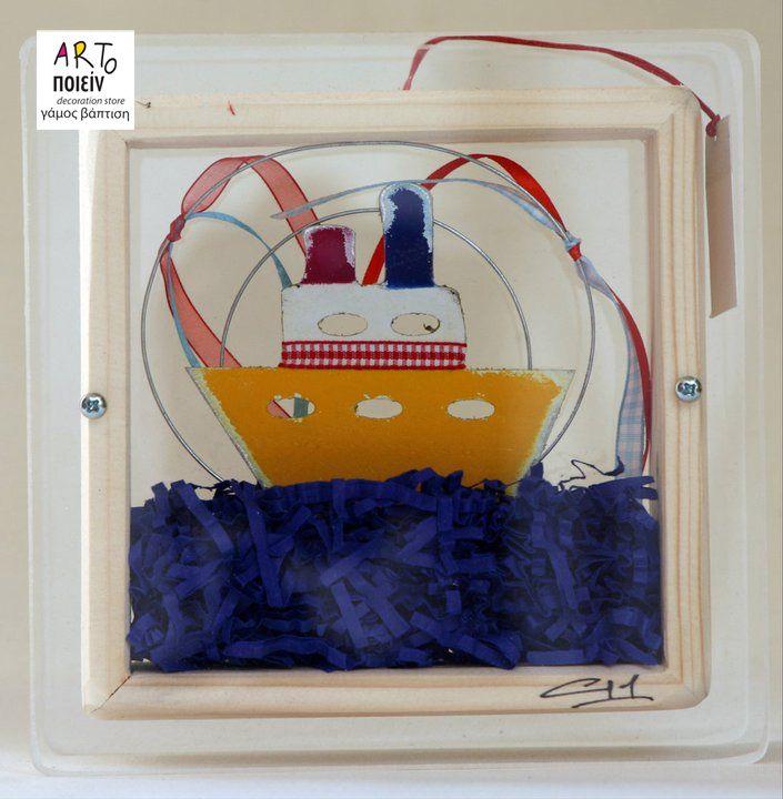 καδρακι χειροποίητο με ξύλο & plexi glass ARTοποιείν decoration store γάμος βάπτιση δώρα