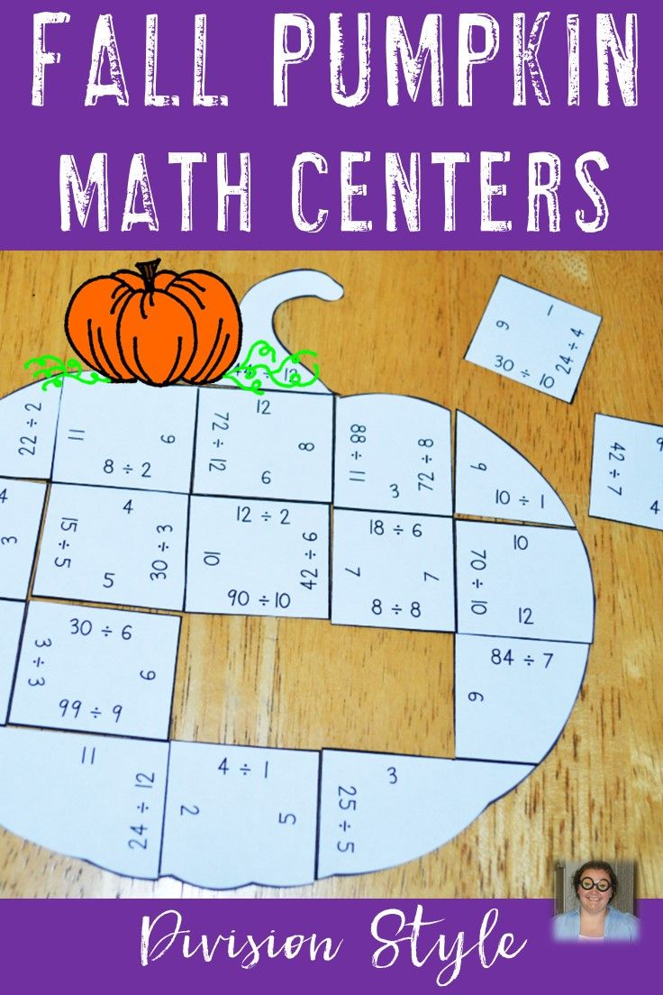 These Division Pumpkin Puzzles are great for fall math centers, Halloween, Thanksgiving, review, early and fast finishers, enrichment, GATE, & critical thinking skills. Any student that needs a lesson in perseverance will benefit from these puzzles. With this fun game format your students will stay engaged while practicing needed skills! Use them in your third or fourth grade classroom! Low prep! Print on cardstock & you have games that last a LONG time! {3rd & 4th Grade} $
