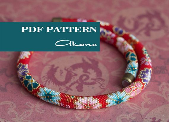 This is a PDF PATTERN for crochet necklace of Japanese seed beads size 15/0 of 19 stitches in the round. Required skill level: Intermediate (assuming advanced knowledge in bead crochet) ------------ I sell only pattern, not step-by-step tutorial! ------------ ---------------------- NOTE: - This pattern includes 5 color variations! You can mix them in one necklace or use separately ---------------------- The PDF file includes: - five schemes - charts - suggestions for materials an...