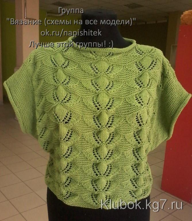 Пуловер с надвязанными рукавами