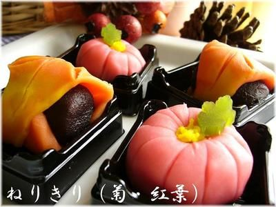 Wagashi, Japanese snacks Typical High-Rated Art | BeritaUnik.net
