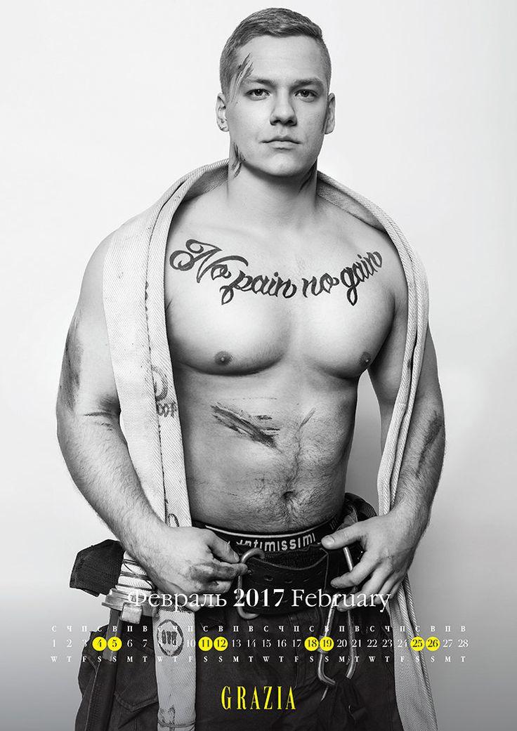 Самые сексуальные пожарные Москвы в благотворительном календаре Grazia | Журнал GraziaMagazine