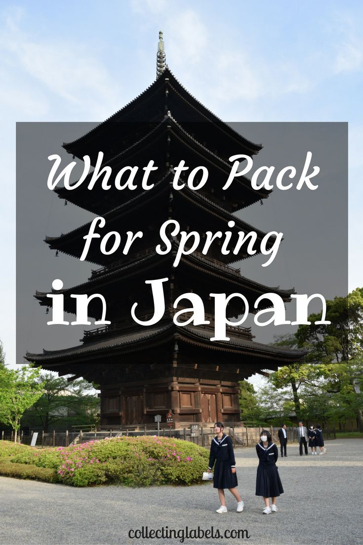 What to pack for a trip to Japan | What to wear in Japan in Spring | collectinglabels.com
