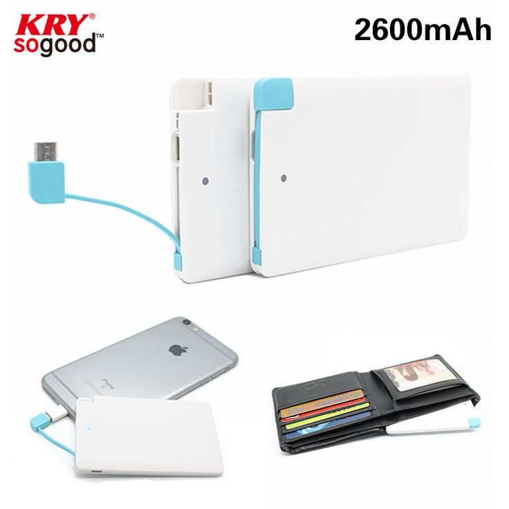 Ultra Thin Powerbank 2600mAh/ Ультратонкий Powerbank 2600mAh