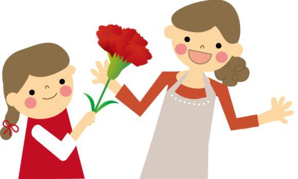 Ở Nhật Bản mỗi tháng  sẽ có 1 ngày của mẹ