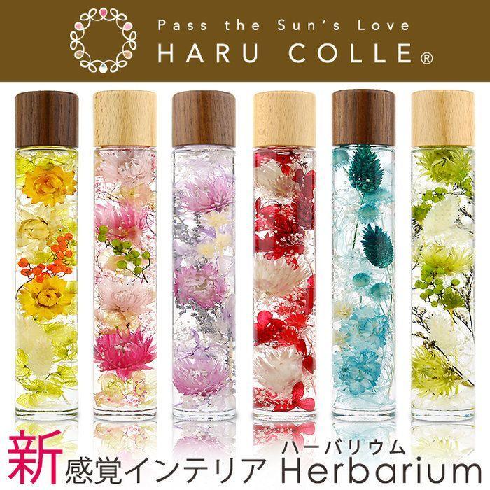 ハーバリウム(浮游花/フユカ)通販、ミックスタイプの木製キャップ01