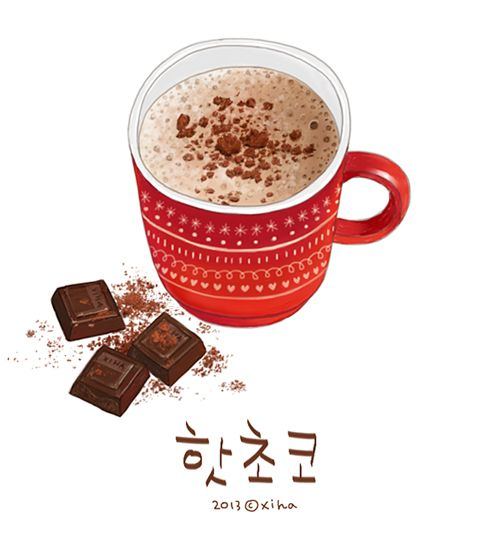xihanation hot chocolate