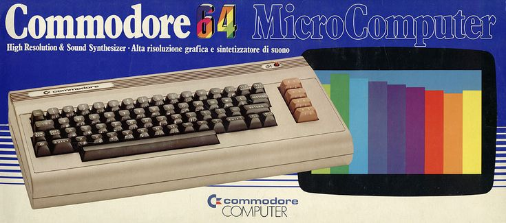The commodore 64 was a quality piece of kit back in its day. It still is quite an impressive piece of hardware if you can get your hands on it. Kids certainly dont appreciate loading times....