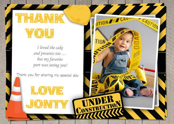 PERSONALIZED Construction theme Thank You by InvitaitonsByLittleP