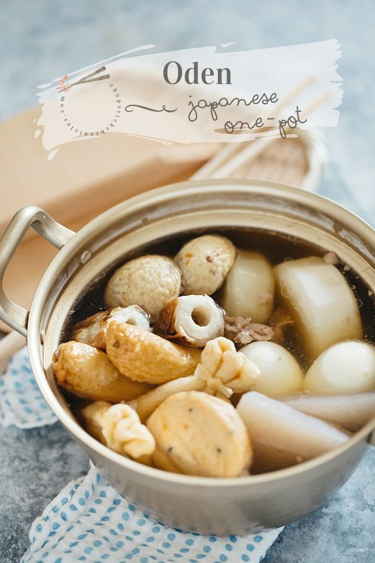 Cucina Giapponese Oden Oden Japanese One Pot Winter Dish Via Pinterst Shihoko67