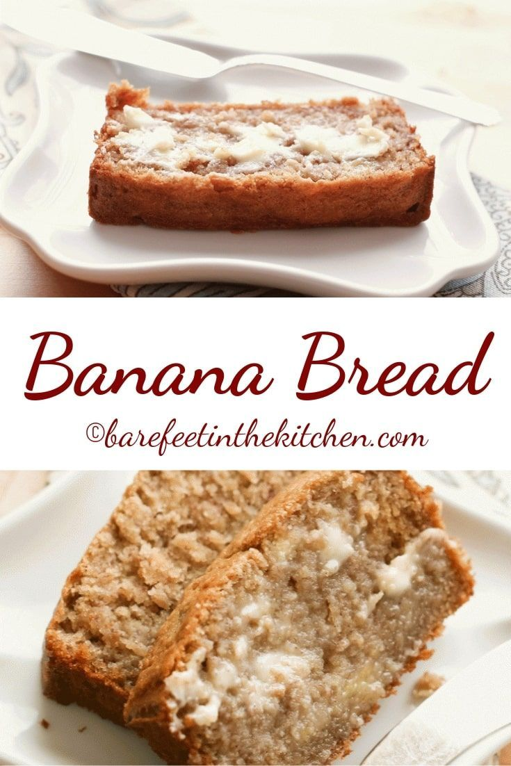 Sour Cream Banana Bread Is The Best Banana Bread Get The Recipe At Barefeetinthekitchen Com Sour Cream Banana Bread Sour Cream Spice Cake Sour Cream Recipes