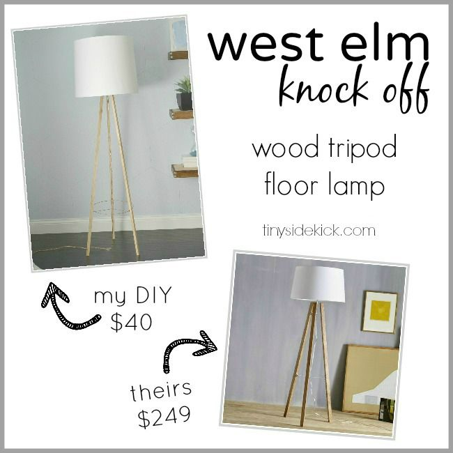 West Elm Knock Off Wood Tripod Floor Lamp
